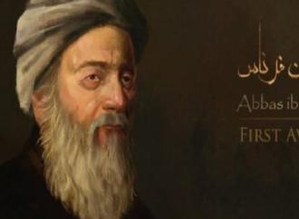 الاختراع العلمي عند عباس بن فرناس – بقلم : د . زهير الخويلدي