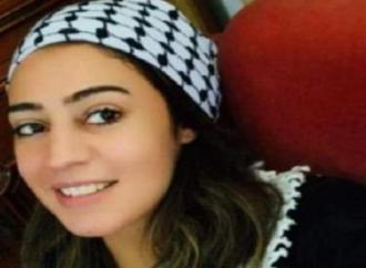 هبة اللبدي تعري الاحتلال – بقلم : راسم عبيدات – القدس المحتلة