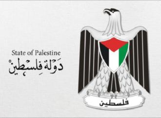 جوائز فلسطينية مقدّرة: (الشاعر والناقد عز الدين المناصرة- المفكر فهمي جدعان- الروائي رشاد أبو شاور)