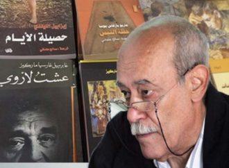 صالح علماني… عرّاب الأدب اللاتيني – بقلم : علي بدوان