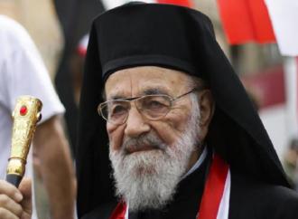 مسلسل حارس القدس (عن مسيرة المطران إيلاريون كبوجي) بقلم : المبدع : رشاد ابو شاور
