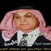 ورحل ( الاستاذ عبد الرحمن البصير )  أحد فرسان النضال العربي الاصيل – بقلم : الشيخ طارق يوسف