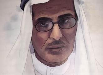 الشيب علامة حكمة ووقار لا نقيصة أو عار..؟؟!! بقلم : طلال قديح