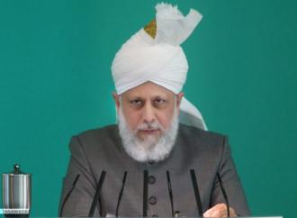 تعرف على الفرق الاسلامية من خلال ادبياتها :  خطبة الجمعة التي القاها مرزا مسرور في مسجد اسلام آباد في المملكة المتحدة