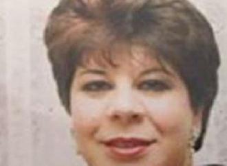 المرأة الفلسطينية لا تعرف الثامن من آذار – بقلم : شوقية عروق منصور