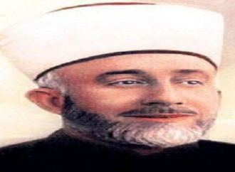 اعتذروا لسماحة الحاج أمين الحسيني – بقلم : رشاد ابو شاور – الاردن