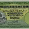 العملة الفلسطينية قبل النكبة . بقلم : علي بدوان –