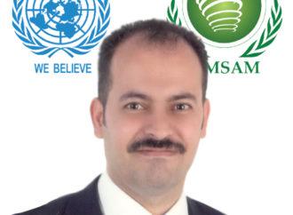 الامم المتحدة : العمري مستشارا فخريا لمنظمة امسام الأممية