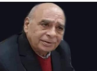 يوميات التلصص .. (حسن مدن) – بقلم د. أحمد الخميسي