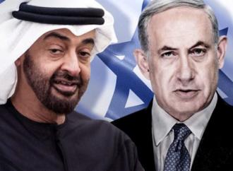 المؤتمر الشعبي لفلسطينيي الخارج يدين الاتفاق الإماراتي الصهيوني ويعتبره اعتداء على حقوق الشعب الفلسطيني