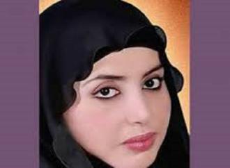 قراءة نقدية فنية في ديوان الشاعر الليبي صلاح الدين راشد (ظل بمحاذاتي) للاديبة : سعاد الورفلي