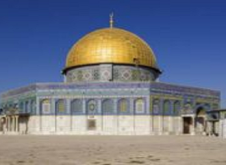 أسرلة المنهاج الفلسطيني في القدس …استراتيجية اسرائيلية شاملة – بقلم : راسم عبيدات