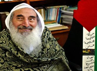 """هل تتحقق نبوءة شيخ مجاهدي فلسطين """" الشهيد الشيخ احمد  ياسين """"  بقلم : سفيان الجنيدي"""